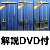 新ジャンピング金魚(解説DVD付)