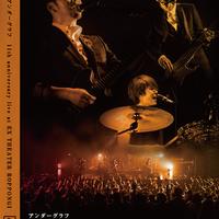 DVD「11th Anniversary Live ~僕らは変わらずに、変わり続ける旅をする2015~」