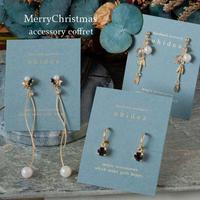 【再販】Christmas coffret N