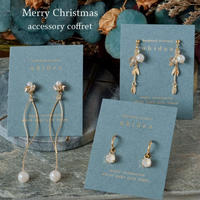【再販】Christmas coffret W