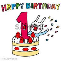 """[u_008]ウサギのウー DLデータ """"HAPPY 1st BIRTHDAY"""""""