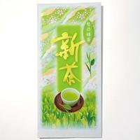 【6月末まで期間限定 新茶】  新茶 上 80g
