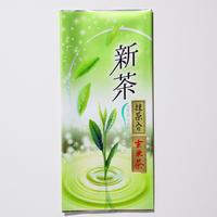 【期間限定!10%増量】抹茶入り新茶玄米茶 220g