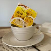 🌱【檸檬アールグレイ】宇治紅茶館がセレクトした David tea collection
