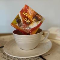 🌱【エデンの果実】宇治紅茶館がセレクトした David tea collection