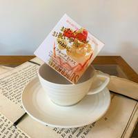 【4フルーツ ミックス】宇治紅茶館がセレクトした David tea collection