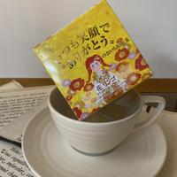 【花りんご】宇治紅茶館がセレクトしたDavid tea collection
