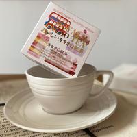 【カカオな紅茶】宇治紅茶館がセレクトした David tea collection