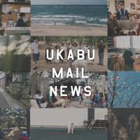 UKABU MAIL NEWS