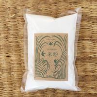 自然栽培朝日米粉 300g