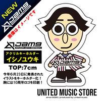 【GOODS】Jam9デビュー10周年記念キーホルダー(イシノユウキ)