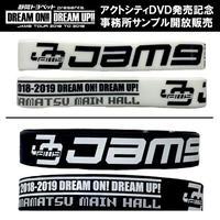 【GOODS】Jam9 ラバーバンド (2018-2019 TOUR FINAL GOODS)