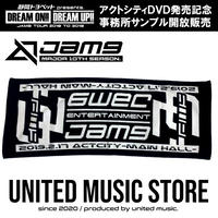 【GOODS】Jam9 タオル (2018-2019 TOUR FINAL GOODS)