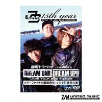 【DVD】Jam9 ツアーファイナル直前合宿 in 三ケ日青年の家