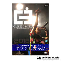 【DVD】CLEEM MIKU THE FIRST ONE-MAN LIVE「アタシんち vol.1」
