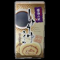 下総野田 醤油スイーツ ロールケーキ
