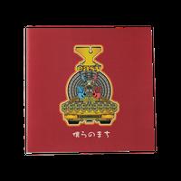 Y-easy 僕らのまち(音楽CD)3曲入り