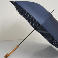 MACKINTOSH PHILOSOPHY マッキントッシュフィロソフィー 傘 USED超美品 バックドット 寒竹 58cm 中古 ブランド A3534