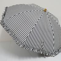 FS2117 サンバリア100 完全遮光折日傘 USED美品 2段フリル ストライプ UV 遮熱 50cm 折りたたみ傘 中古ブランド