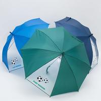 こども用 サッカー柄の傘 55cm/長傘 [CB5575 N/G/B]