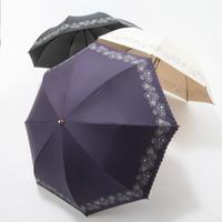 高級 曲りハンドル!軽量な晴雨兼用傘 50cm/折畳傘 [H91702 NA/BE/BL]