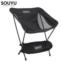 SOUYU OUTFITTERS. CAMPER LIFE CHAIR/s20-so-18