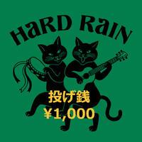 投げ銭 1000円(通常配信)