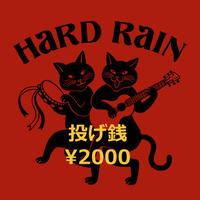 投げ銭 2000円 (医療従事者支援配信)