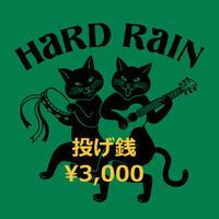 投げ銭 3000円(通常配信)