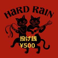投げ銭 500円(通常配信)