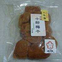 【3年漬け】十郎梅干し140g袋入【完熟梅使用】