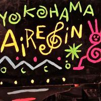 朗報!!!無料視聴。カートに入れず、『横浜エアジン・うめ。』の下に書かれてる青い英語のURL.をクリック!!!