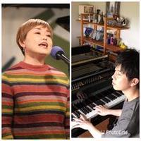 LUNA(vocal) 壷阪健登(piano) 2021年6月5(土)18:00