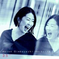 <帰国延期>Masaé Gimbayashi 銀林成江piano solo 2021.5.1.  18:30