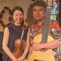 『尾花毅(7st.g) & 弘田久美子(violin)』2021.10.22(金)18:15