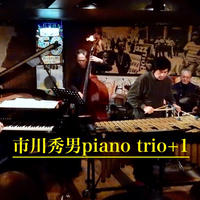 市川秀男Trio+One 2020.12.5  19:00