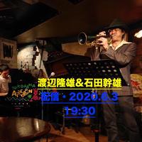 Taka & Mickey 2020.6.3(水)19:30