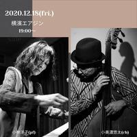 小林洋子(p)&小美濃悠太(wb) 2020.12.18(金)19:00