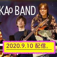 TAKAO BAND 2020.9.10(木)夜7時半。