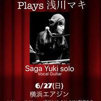 さがゆきplays浅川マキspecial guest : カルメン・マキ(vocal) 2021.6.27(日)18:00