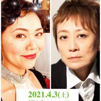 高橋美千子 & shezoo  2021.4.3(土)@エアジン yokohama