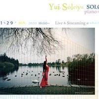 ゆい。Soleiyu  SOLO  2020.11.29(日)16:00