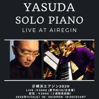 安田 芙充央 Piano SOLO 2020.11.14(土)19:00