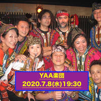 YAA楽団 2020.07.08(水)19:30