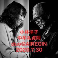 小林洋子(p)&中牟礼貞則(g) 2020.7.30 19:30
