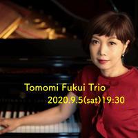 福井ともみ(p)Trio 2020/9/5(土)