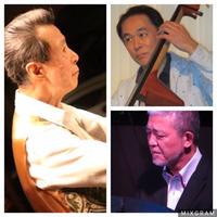 市川秀男Trio + 赤松敏弘 with 上野哲郎(wb)二本柳守(ds) 2021.6.6(日)18:00