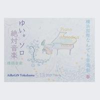 ゆい。Yui Soleiyu SOLO 2021.5.13(木)18:00