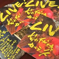『CD』華村灰太郎カルテット「LIVE!」
