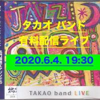 タカオ・バンド 2020.6.4(木)